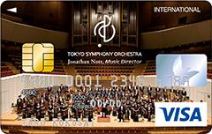 tokyo symphony visaカード 東京交響楽団 tokyo symphony orchestra