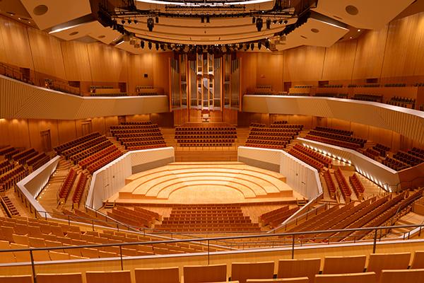 Muza Kawasaki Symphony Hall