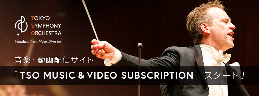 TSO MUSIC & VIDEO SUBSCRIPTION